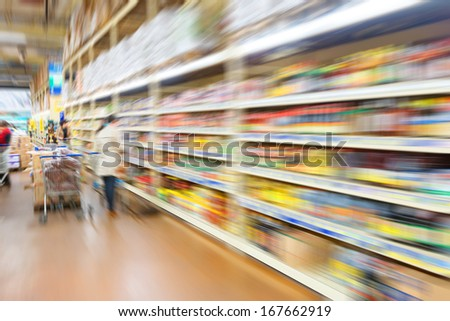 Empty supermarket aisle - stock photo