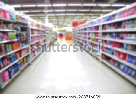 Empty supermarket aisle, Motion Blur. - stock photo