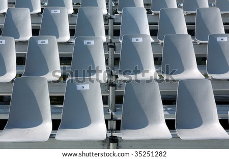 Empty tribune - stock photo