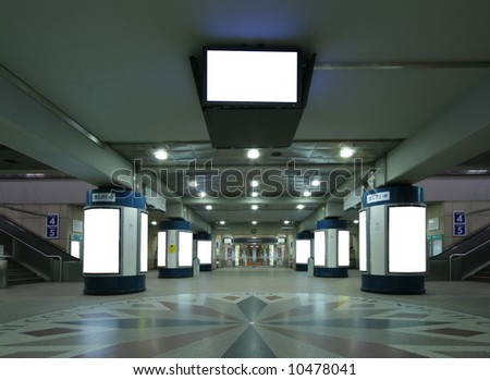 Empty underground train station, London - stock photo