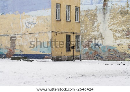 End Side Walls of Old Buildings - 2 - and a Graffiti picturing flying birds. - stock photo
