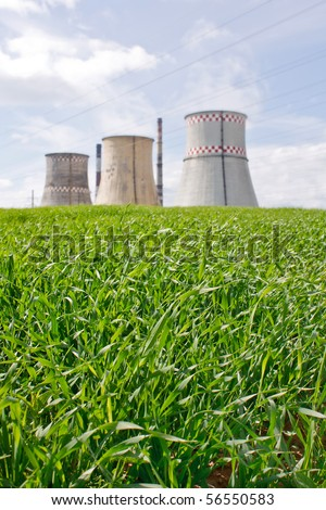 energy station - stock photo