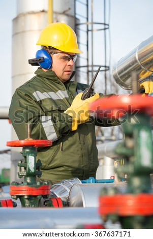 Engineer in the oil and natural gas field - stock photo