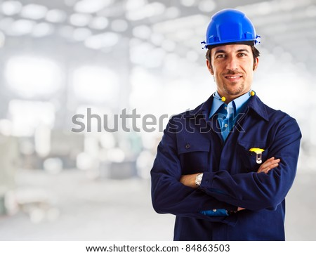 Engineer portrait in a site plant - stock photo