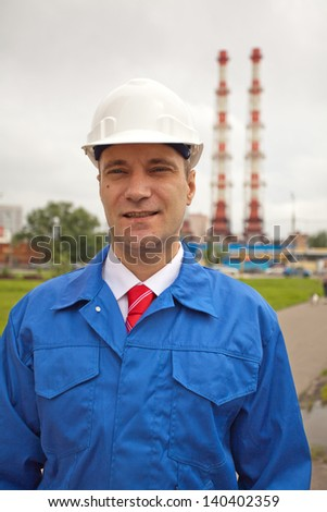 Engineer wearing protective helmet outdoor