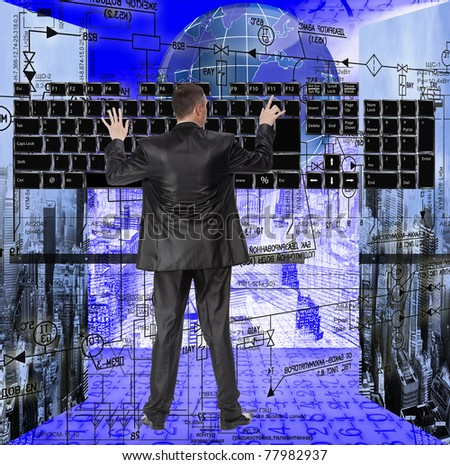 Engineering designing of systems of automation of the industrial power electric equipment - stock photo