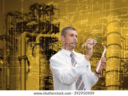 Engineering energy manufacturing technology.Energy industry concept background - stock photo