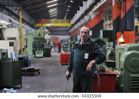 engineering people manufacturing industry with big modern computer machine - stock photo