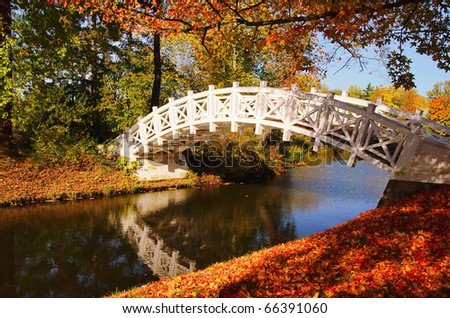 English Grounds of Woerlitz White Bridge - stock photo