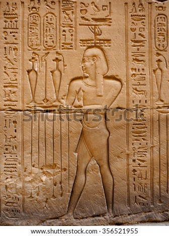 Engraved figures of Egyptian god on the wall