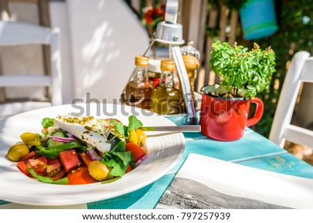 Tavern stock images royalty free images vectors shutterstock - Healthy greek recipes for dinner mediterranean savour ...