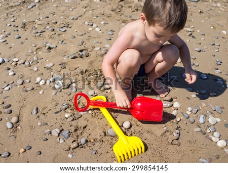 Enjoying childhood at summer vacation - stock photo
