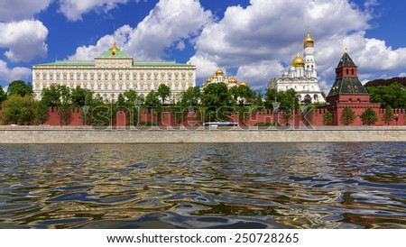 Ensemble of Moscow Kremlin view from the Kremlin embankment, Russia - stock photo