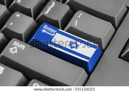 Enter button with Israel Flag - stock photo