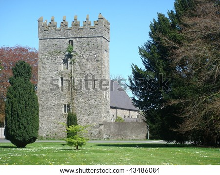Entrance at St. Patrick's College Maynooth, NUI - stock photo