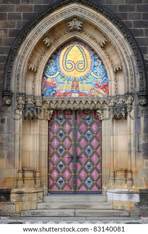 Entrance door of St. Peter and Paul church on Vysehrad in Prague - stock photo