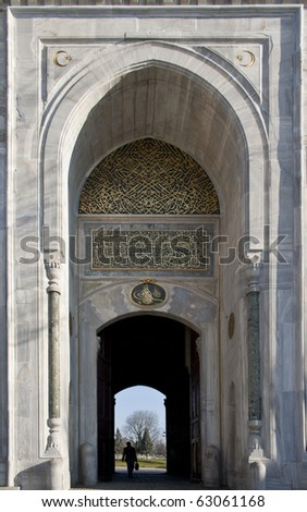 Entrance door of Topkapi Palace which is the palace of Ottoman Emperors for centuries - stock photo