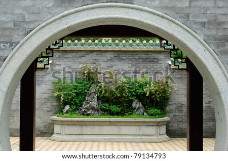 Entrance gate of Chinese garden - stock photo