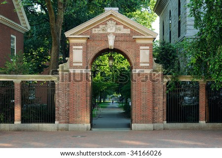 Entrance Gate to Harvard Yard - stock photo