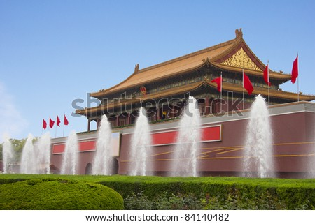 Entrance of the Forbidden City, Beijing, China - stock photo
