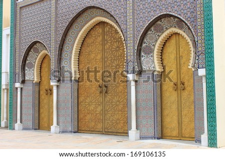 Entrance of the Royal Palace in Fes, Morocco