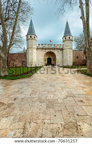 Entrance of the Topkapi palace, istanbul. - stock photo