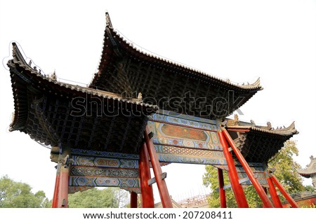 entrance to a Buddhist temple  -- Xian (Sian, Xi'an), Shaanxi province, China