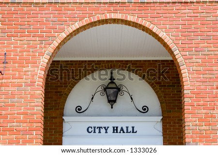Entrance to a hometown city hall - stock photo