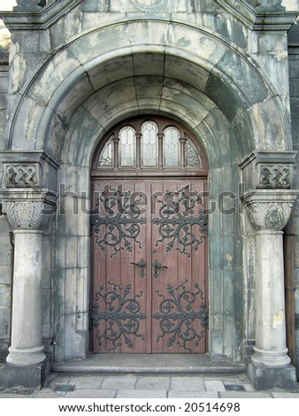 entrance to an evangelical church - stock photo