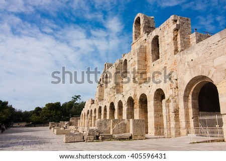 Entrance to ancient theater under Acropolis of Athens, Greece - stock photo