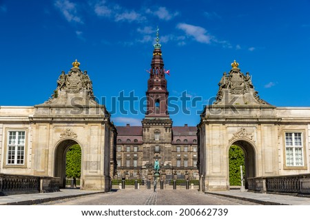 Entrance to Christiansborg Palace in Copenhagen, Denmark - stock photo