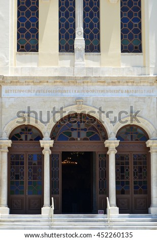 Entrance to Heraklion's Cathedral