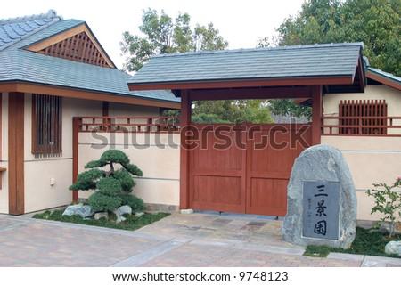 Entrance to Japanese garden; Balboa Park; San Diego, California - stock photo