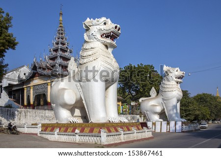 Entrance to Mandalay Hill in the city of Mandalay in Myanmar (Burma). - stock photo
