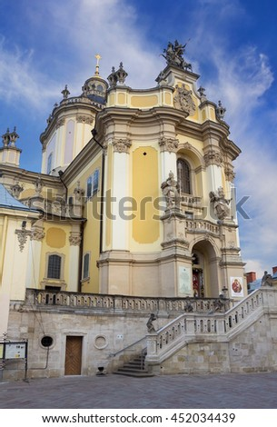 Entrance to one of the most popular churches in Lviv - St. George's Cathedral - stock photo