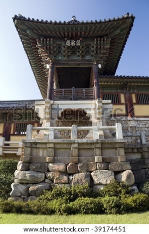 Entrance to the Bulguksa Temple in South Korea - stock photo