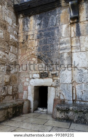 Entrance to the Church of the Nativity in Bethlehem, Palestine - stock photo