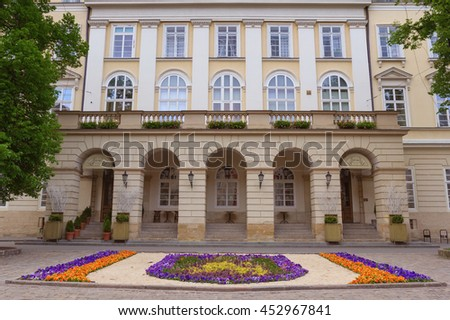 Entrance to the city hall in Lviv, Ukraine - stock photo