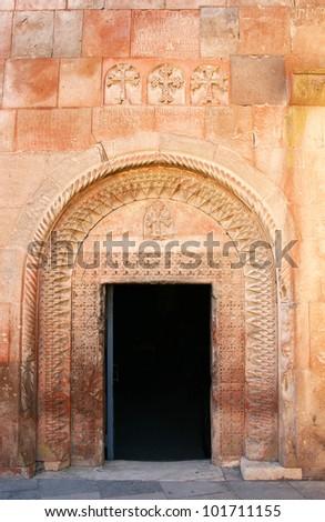 Entrance to the Khor Virap monastery in Armenia. - stock photo