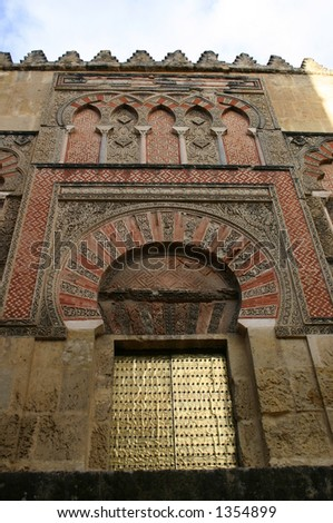 entrance to the mosque of Cordova, Spain - stock photo