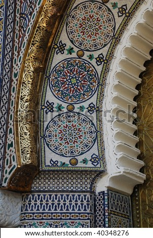Entrance to the Palace, Fes, Morocco - stock photo