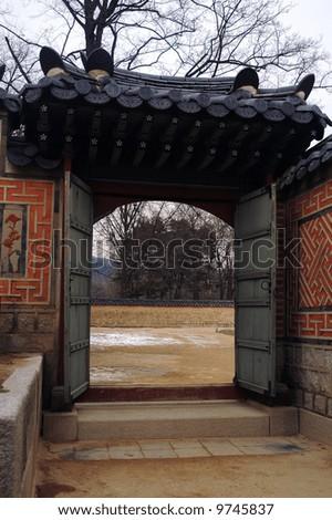 entrance to the palace seoul korea - stock photo