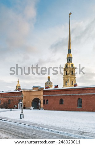 entrance to the Peter and Paul Fortress in the snow. Winter, Russia. - stock photo