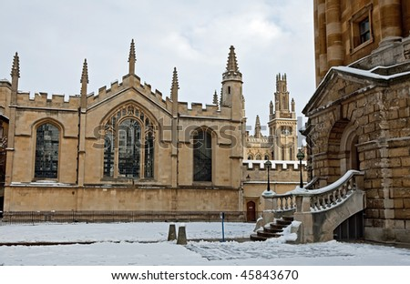 Entrance to the Radcliffe Camera, Oxford - stock photo
