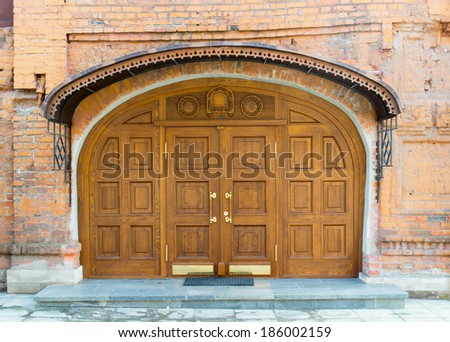 Entrance to the Znamensky Church of Our Lady of the Sign, Moscow, Russia - stock photo