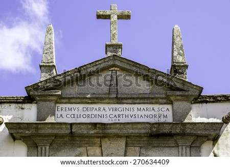 Entry detail of Convent of Santa Maria Scala Coeli, popularly called Cartuxa Convent, a religious building founded in December 8, 1587, located in the town of Evora, Alentejo, Portugal. - stock photo