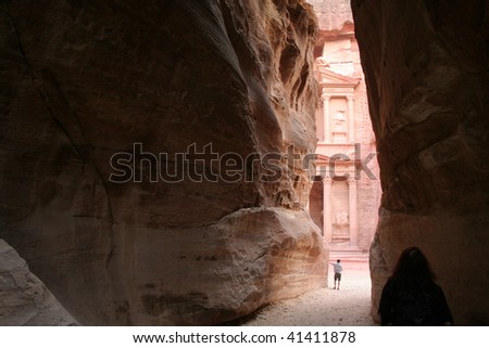 entry into the City of Petra, Jordan