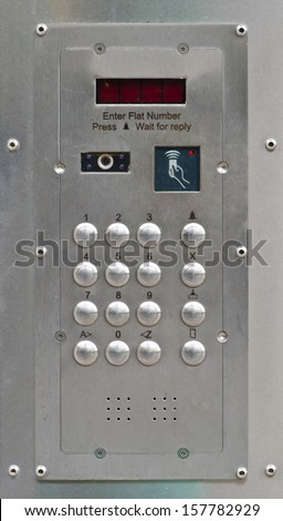 entry phone - stock photo