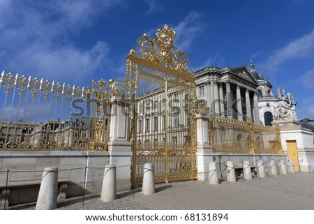 Entry to the castle of Versailles - stock photo