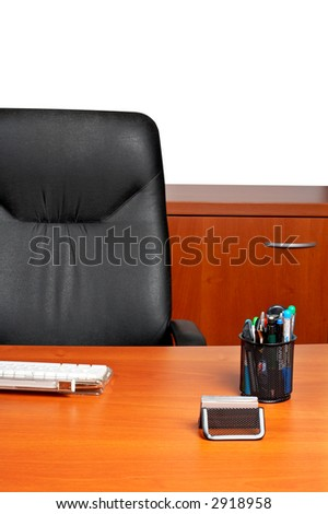 Environment of modern corporate office with leather chair